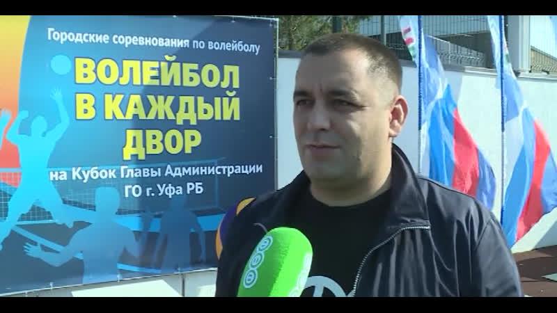 В парке культуры и отдыха Кашкадан прошли финальные городские соревнования по волейболу