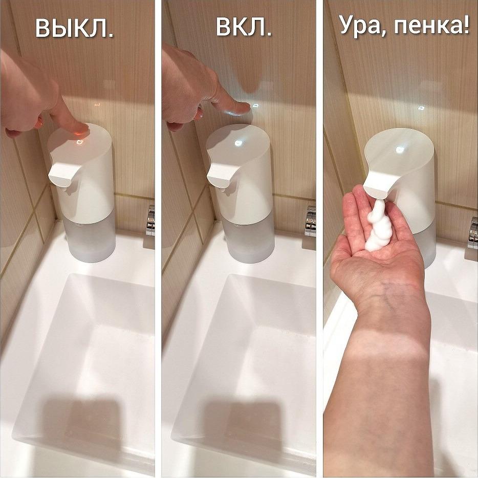Автоматический дозатор для мыла от Xiaomi -