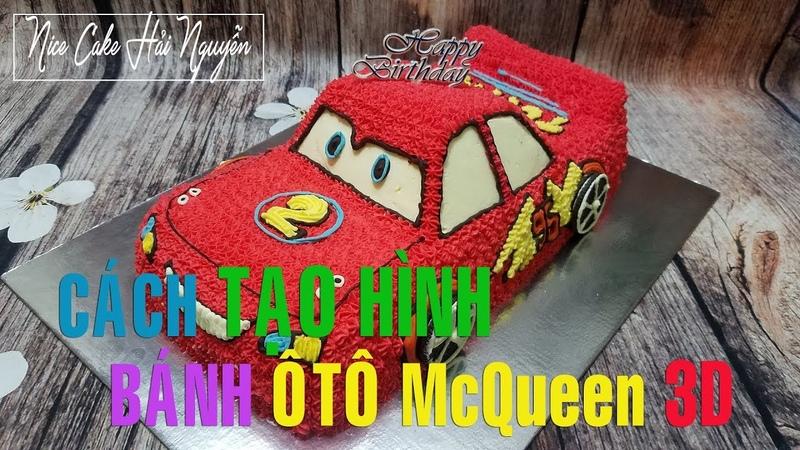 Cách Làm Bánh Sinh Nhật Ôtô McQueen 3D - How To Make McQueen Car Cake