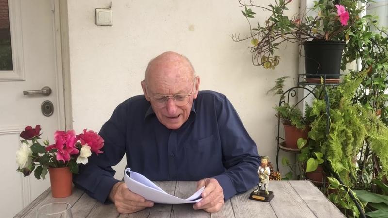 Melech Ziv читает рассказ Шолом Алейхема Испорченный ЛагБарОмер