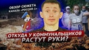 Коммунальщики Вербилки - Тренировка сочинских спасателей - Сам в шоке