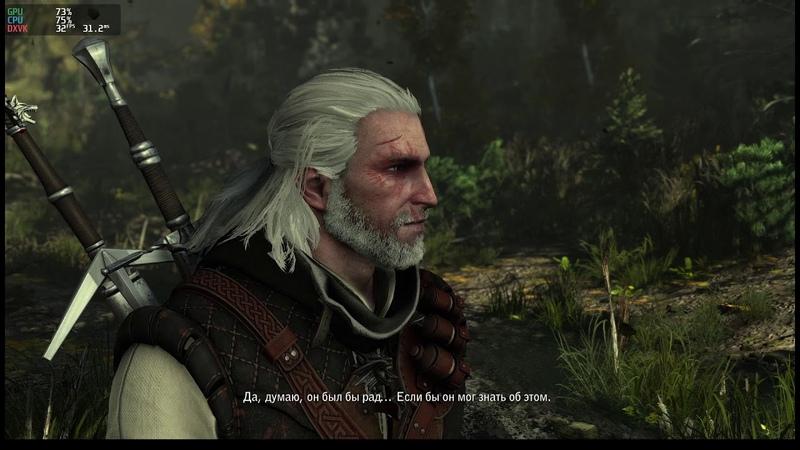 Прощание с белым волком сюжетное продолжение The Witcher 3