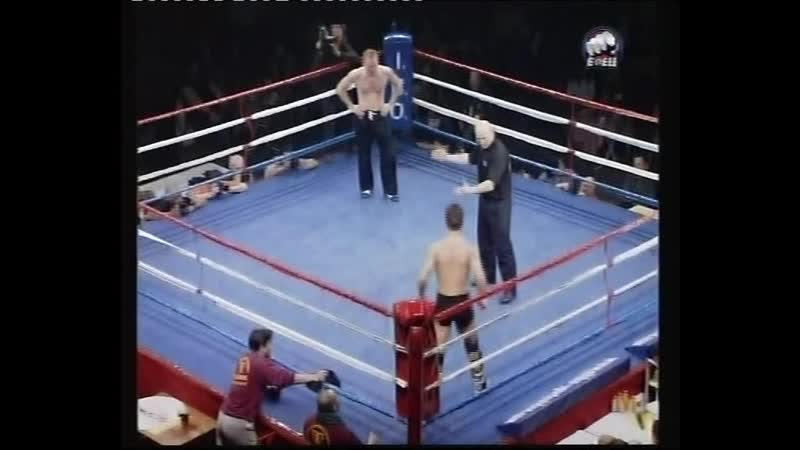 18 из 717. Голландия RINGS . Kistemaker vs Verstegen ( 1998 )