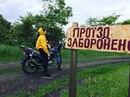 Иван Рудской фото #13