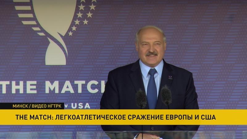 Лукашенко Через 2 года Минск станет столицей США