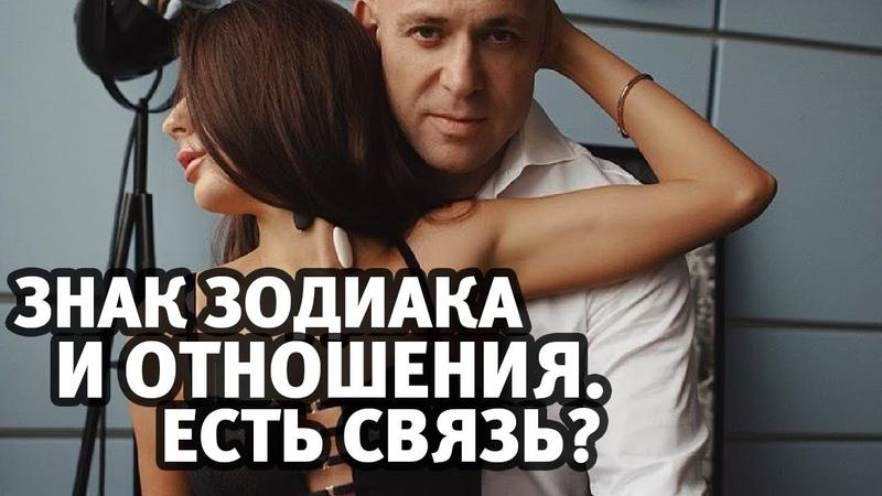 Гороскоп и отношения Гадания и твоя личная жизнь Алекс Мэй 18