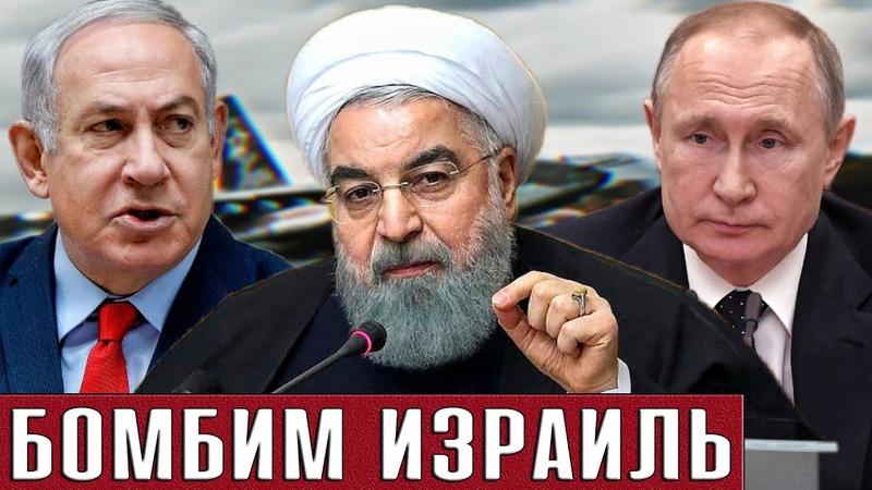 На авиабазу Хмеймим Иран перебросил сотни тактических ракет