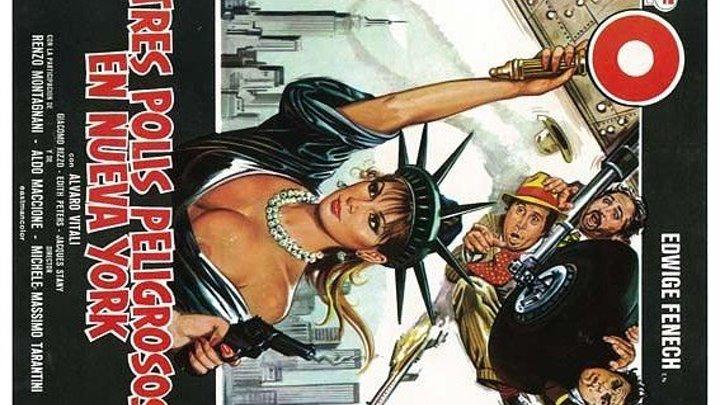 TRES POLIS PELIGROSOS EN NUEVA YORK La poliziotta a New York 1981 di Michele M Tarantini