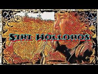 Siri Hollohos - Часть Вторая в поисках действующего Изолятора Молнии