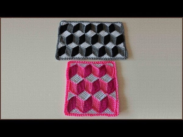 Коврик 3D. Коврик крючком. Тунисское вязание. Вязание коврика. Часть 2. 3D rug. P. 2.