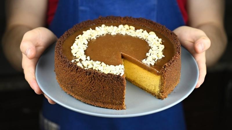 Вкуснейший ЧИЗКЕЙК из ТЫКВЫ Pumpkin pie