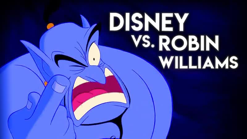 Как Аладдин изменил анимацию кинув Робина Вильямса