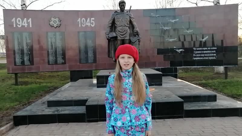 И. Чурбанов. По слогам