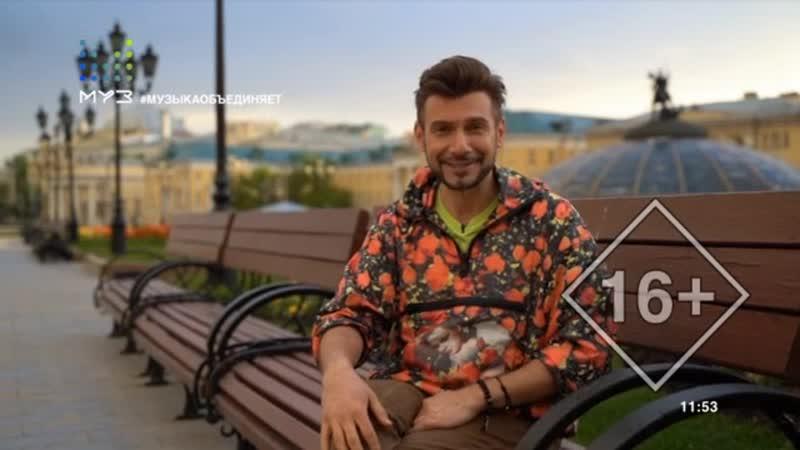 Андрей Разыграев Русский чарт 29 05 2020