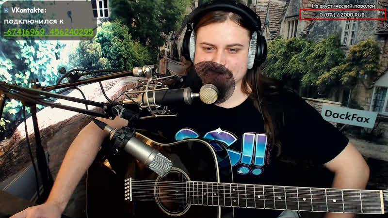 Адекватная и живая музыка под гитару без мата и заказа песен пикник каверы БГ Аквариум живаямузыка песни гитара хз лю