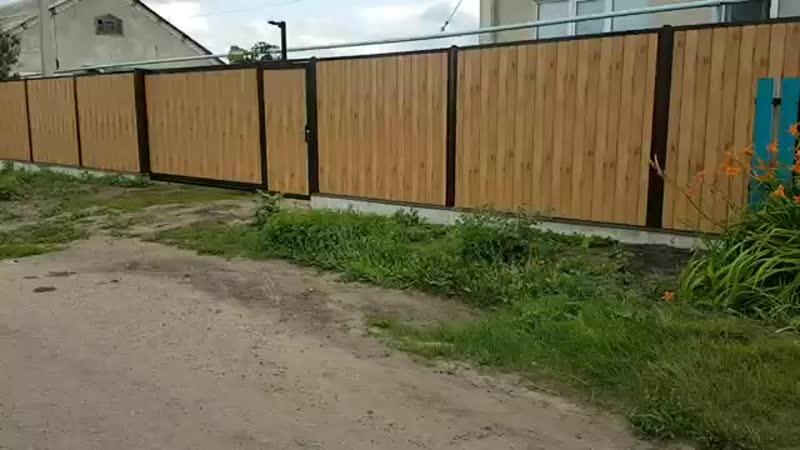 Ворота откатные. Калитка. Забор из металлосайдинга. Фундаментная лента под забор. Штакетник..mp4