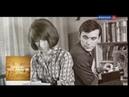 Лариса Шепитько и Элем Климов. Больше, чем любовь