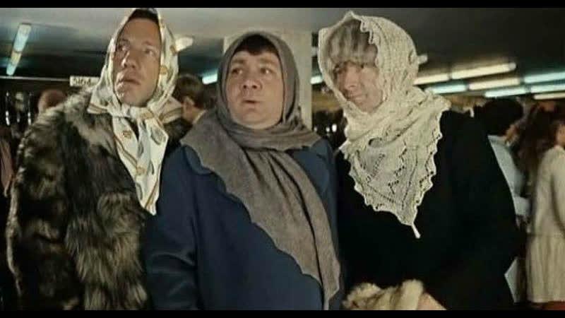 Джентльмены удачи 1971 вечерний просмотр