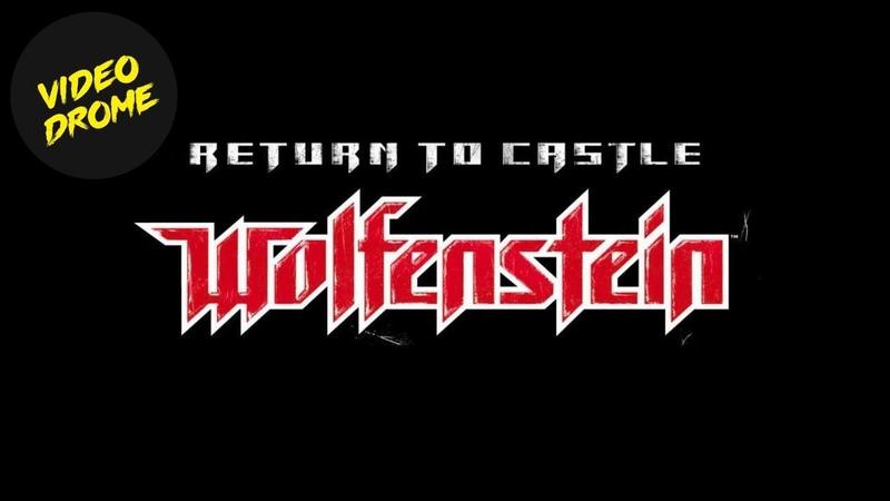 Return to Castle Wolfenstein Тара бара растабара 2
