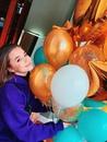 Катя Адушкина фото #28