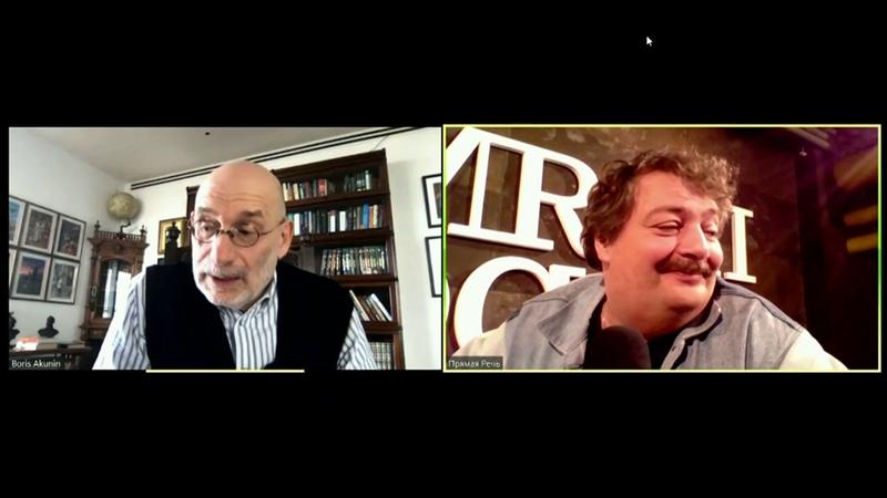 Борис Акунин и Дмитрий Быков Public Talk