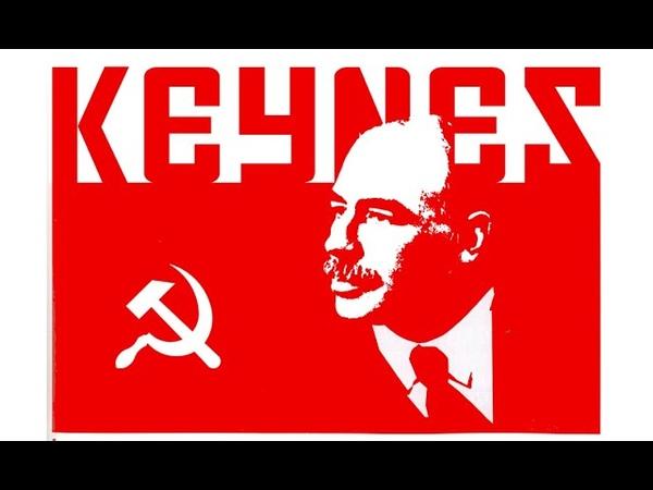 Стрим-дискуссия Кейнс - тайный социалист (гость - Пётр Григорьев)