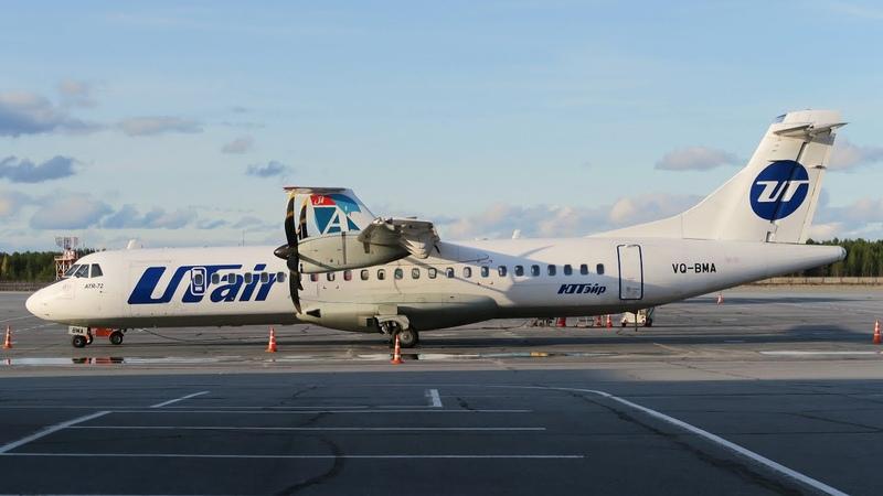 ATR 72-500 ак Utair   Рейс Сургут - Тюмень