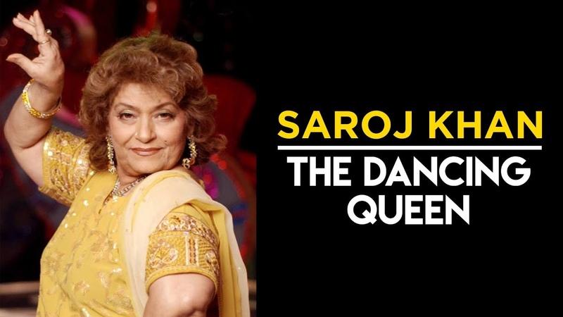 Saroj Khan The Dancing Diva Tabassum Talkies