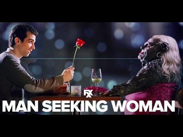 Мужчина ищет женщину Сериал 1 сезон '2015' HD Трейлер