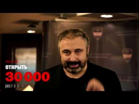 Суши Мастер инвестиции ¦ Интервью Алекса Яновского