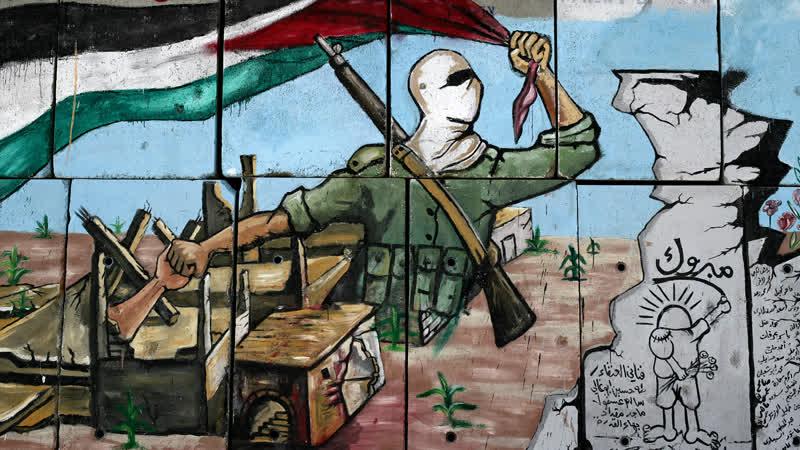 Сирия Рпг 29 Вампир