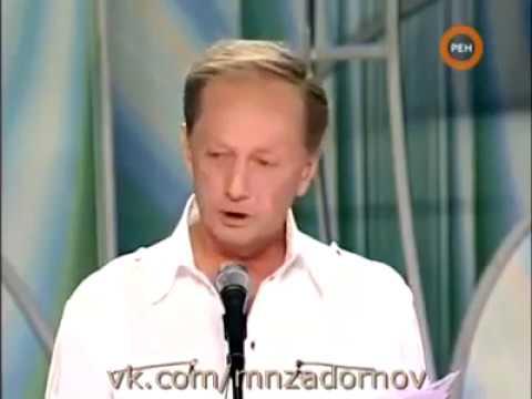 Михаил Задорнов Предсказание про изменение Конституции и поправки 2008