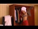 В лифчике у шкафа - Татьяна Борисова в сериале Стервы, или Странности любви 2004 - 5 серия