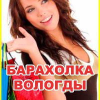 baraholka_35reg