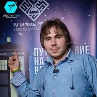 Борис Курилович