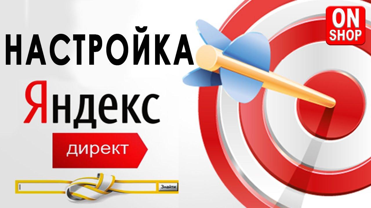 Афиша Краснодар Продвижение вашего бизнеса на Яндекс, ГУГЛ, ВК