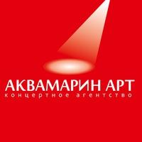 Логотип Аквамарин-Арт / Концертное агентство