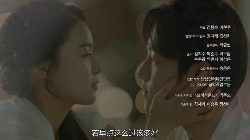 Алые сердца: Корё / Scarlet Heart: Ryeo - 15 серия [Превью] (Китайская версия)