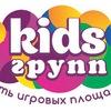 Детская игровая | Аниматоры | Новый Уренгой