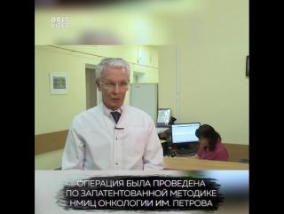 В Санкт-Петербурге врач вылечил девушку с 4-й стадией рака, удалив 70 метастазов.
