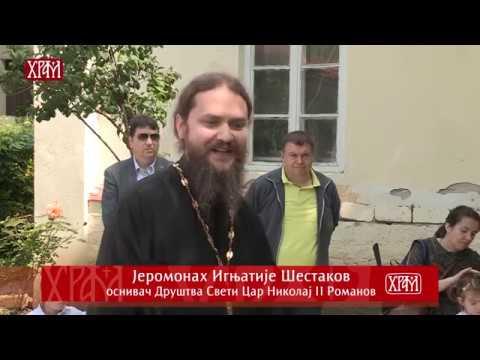 Поводом рођендана Цара Николаја Романова одржан је шаховски турнир