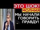 Все Путин сдал Страну _ Павел Грудинин про Медведева Правительство / 2019