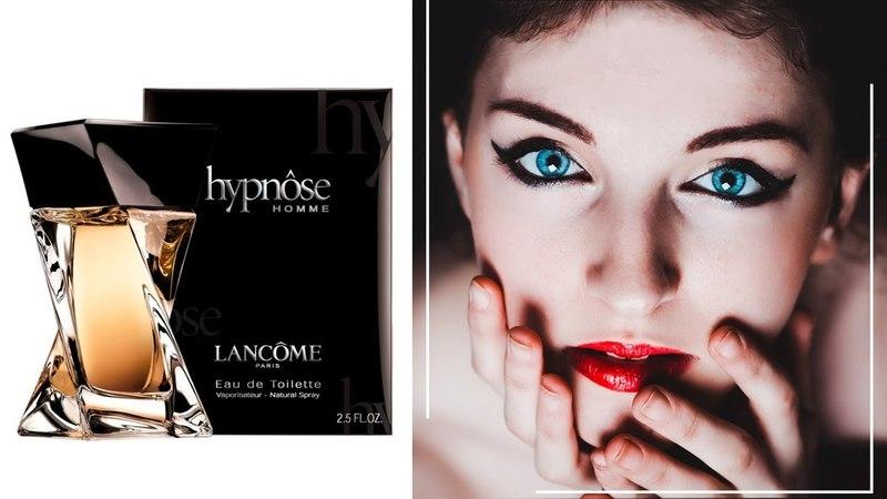 Lancome Hypnose Homme / Ланком Гипноз мужской - обзоры и отзывы о духах