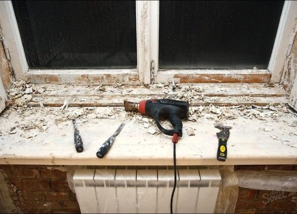 УДАЛЕНИЕ СТАРОЙ КРАСКИ НА ОКНАХ! На старых окнах и дверях часто уже есть несколько слоев краски, и если Вы хотите получить хороший результат, нужно удалить их, прежде чем начинать красить