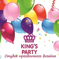 Kings Party  Офис-магазин