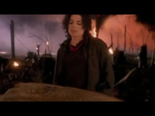 Michael Jackson - Earth Song _ Маикл Джексон - Песня Земли