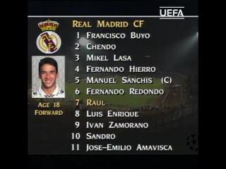 Дебют Рауля в Лиге чемпионов |