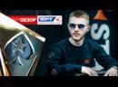 ЕРТ Сочи-2019: покерная зона Казино Сочи