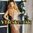 Личный фотоальбом Vbleske Show-Room-Nsk