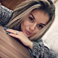 Юлия Сашкина